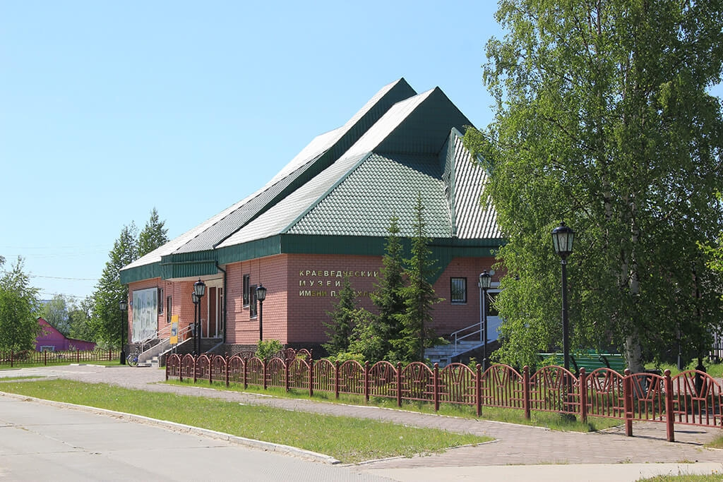Угутский краеведческий музей