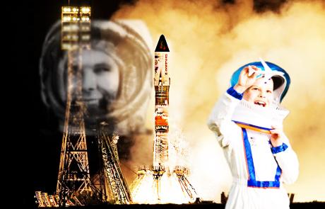 3 Космическое будущее