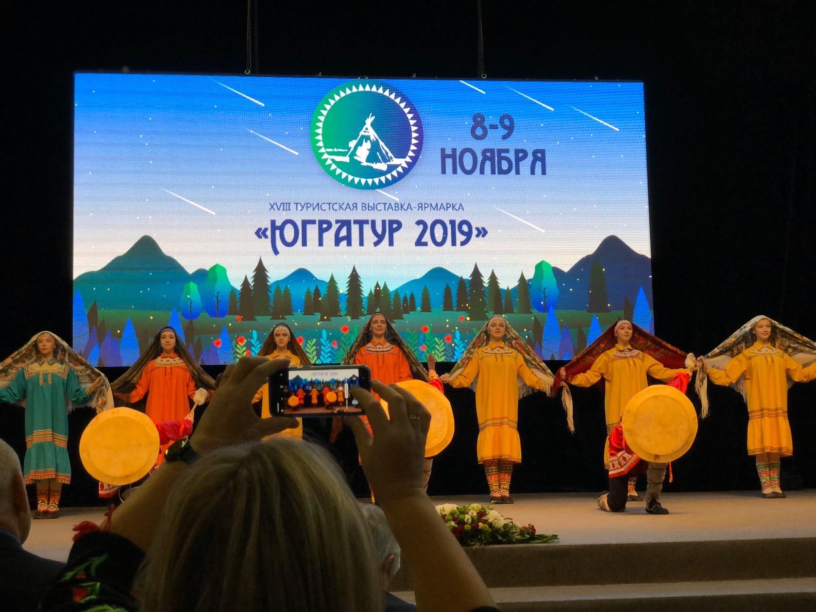 Окружная XVIII туристская выставка-ярмарка ЮГРАТУР 2019